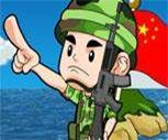 Çinli Asker Oyunu