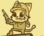 Koruyucu Kedi Oyunu