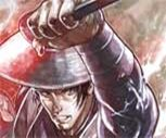 Samuray Savaşçısı Oyunu