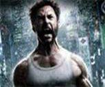 Wolverine 3D Oyunu